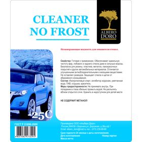 Незамерзайка CLEANER NO FROST